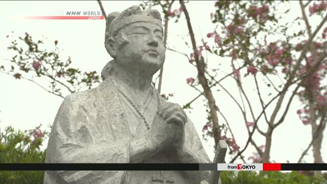 Новые места в Японии рекомендованы для включения в список Всемирного наследия