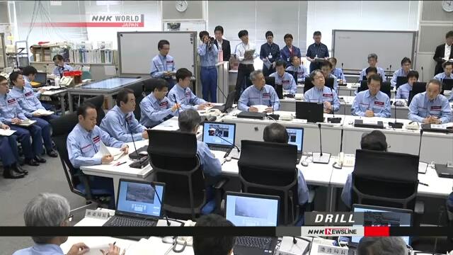 Японское министерство провело учения по подготовке на случай землетрясения в разломе Нанкай