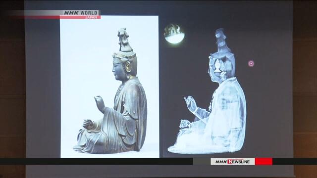 Свитки обнаружены внутри древней статуи Будды в городе Нара