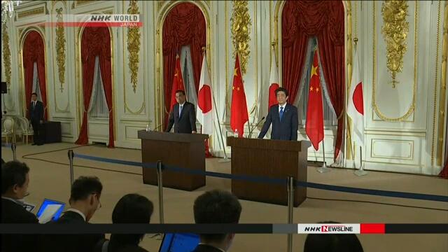 Япония и Китай договорились о совместных инфраструктурных проектах в третьих странах