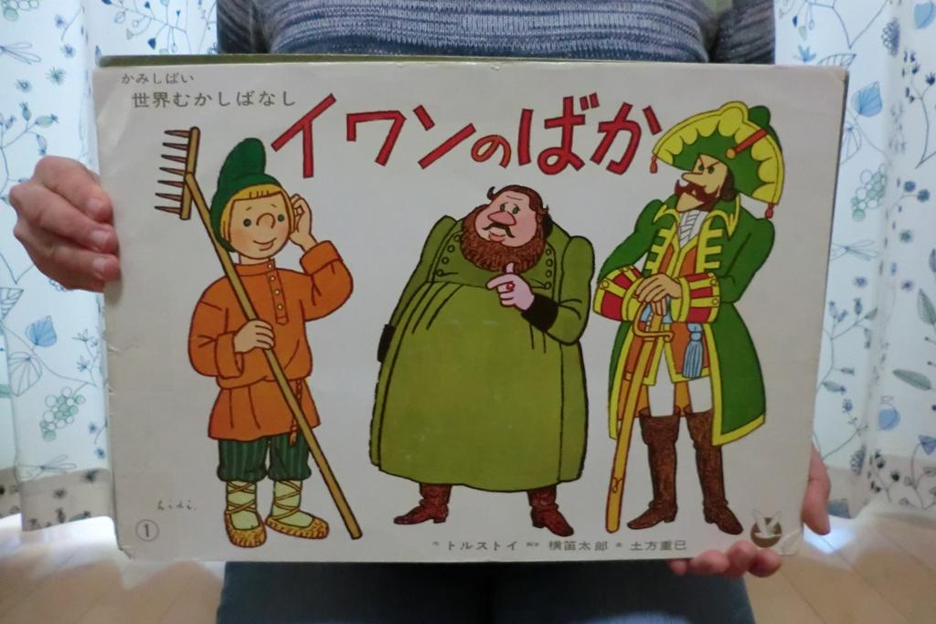 Литературное образование в японском детском саду