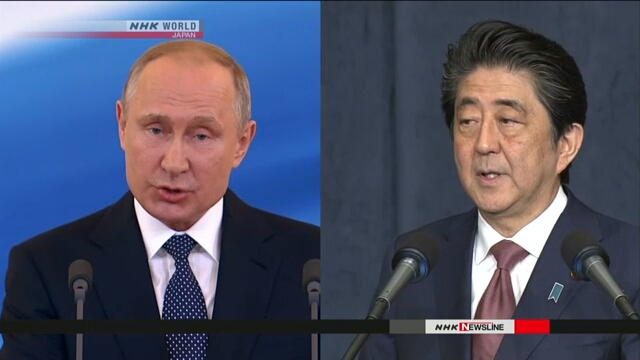 Саммит лидеров Японии и России состоится в Москве 26 мая