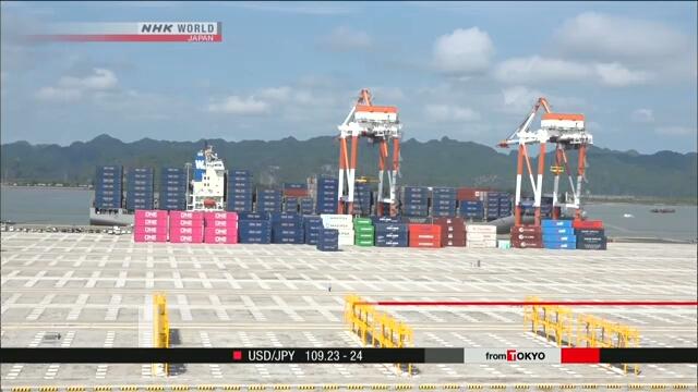 Во Вьетнаме при помощи Японии построили новый морской порт