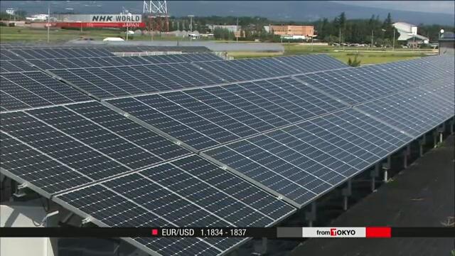 Правительство Японии опубликовало проект плана энергетического развития страны