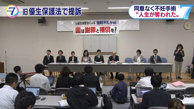 Жертвы принудительной стерилизации обратились с исками против правительства Японии