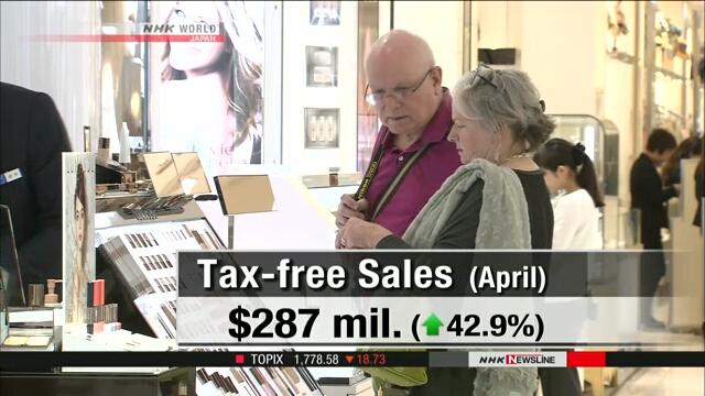 В японских универмагах продано рекордное количество беспошлинных товаров