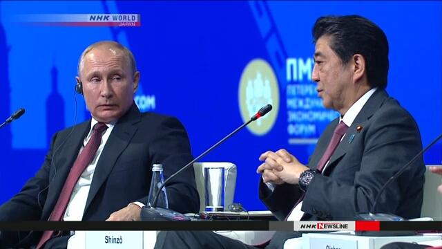 Синдзо Абэ: мирный договор с Россией послужит развитию экономики