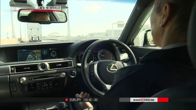 Япония и Китай будут совместно развивать технологии для беспилотных автомобилей