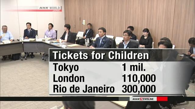 Для японских школьников зарезервируют 1 млн билетов на Олимпиаду в Токио
