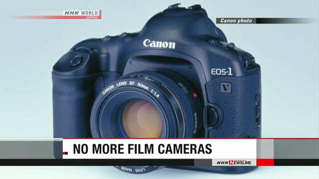 Компания Canon прекращает продажу модели пленочного фотоаппарата