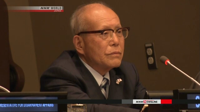 Выживший в атомной бомбардировке призвал к запрету ядерного оружия
