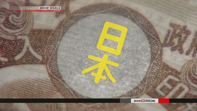 В Японии появятся новые гербовые марки, которые будет невозможно подделать