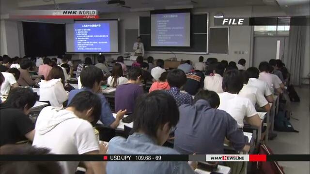 Правительство Японии хочет воспитать больше специалистов в области IT