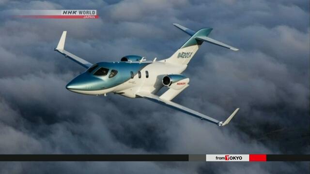 Продажи самолета HondaJet начнутся в Японии