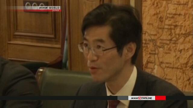 МИД Японии временно отстранил главу российского отдела от должности из-за предположений о сексуальных домогательствах