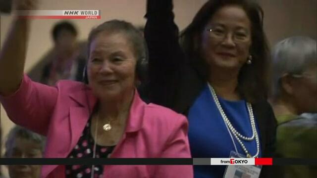 На Гавайях отмечают 150-летие приезда первых японских иммигрантов