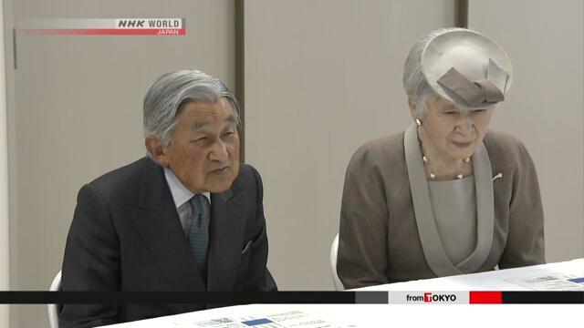 Император и императрица Японии посещают префектуру Фукусима