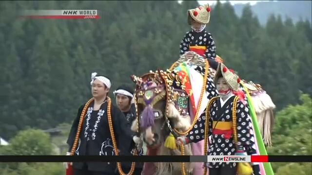 В префектуре Иватэ на севере Японии прошел парад лошадей «Тягу Тягу»