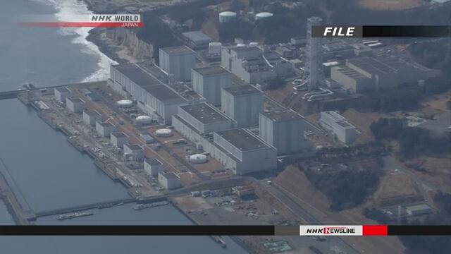 Ядерные реакторы на АЭС «Фукусима дай-ни» будут выведены из эксплуатации