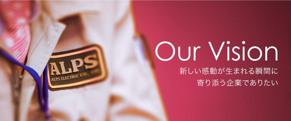 Японские фирмы стараются провести реформы в трудовой сфере