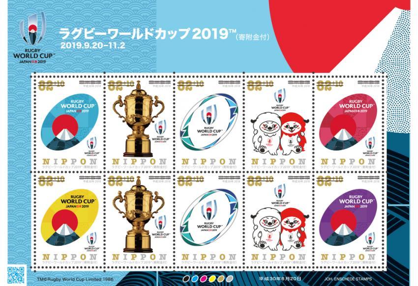 Новые марки Почты Японии