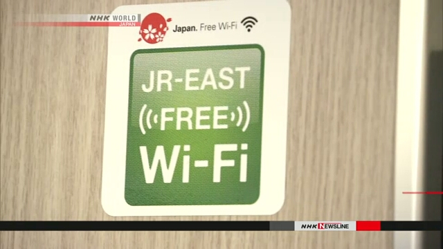 Японские железнодорожные компании начнут введение бесплатного вай-фая на всех экспрессах «синкансэн»