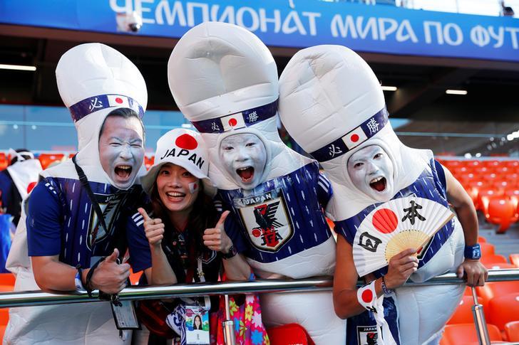 Японские фанаты в Екатеринбурге