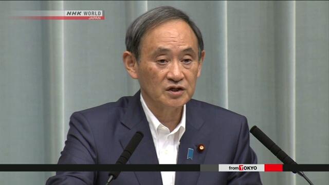 Япония намерена возглавить усилия по борьбе с загрязнением мирового океана