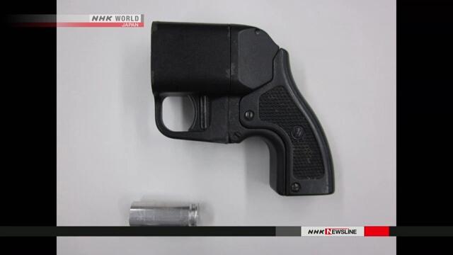Японская полиция конфисковала сделанный в России травматический пистолет