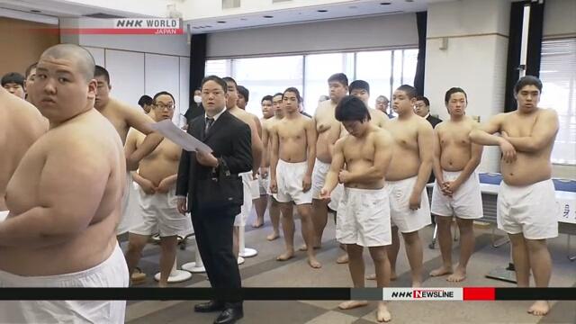 Никто не подал заявку на поступление в секции профессионального сумо