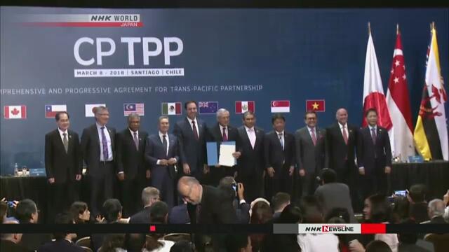 Япония приняла новое торговое законодательство