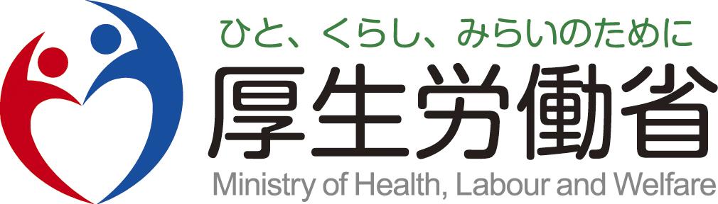 Совет при Министерстве здравоохранения Японии планирует подготовить новые правила для генетически модифицированных продуктов