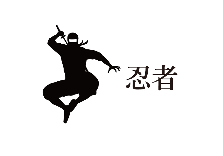 В японском городе Кока состоялся экзамен на получение удостоверения эксперта по секретным агентам «ниндзя»