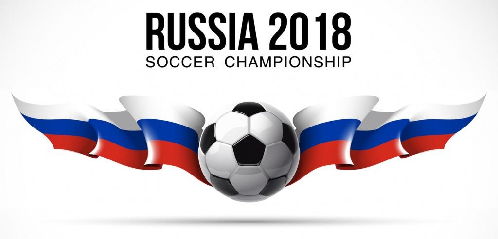Мяч хайку в «Полевых цветах» (в преддверии Чемпионата мира по футболу)