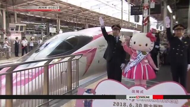 На западе Японии состоялся дебют скоростного экспресса синкансэн Hello Kitty