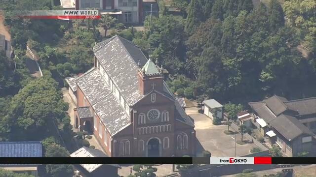 ЮНЕСКО решила внести в Список всемирного наследия христианские объекты в Японии