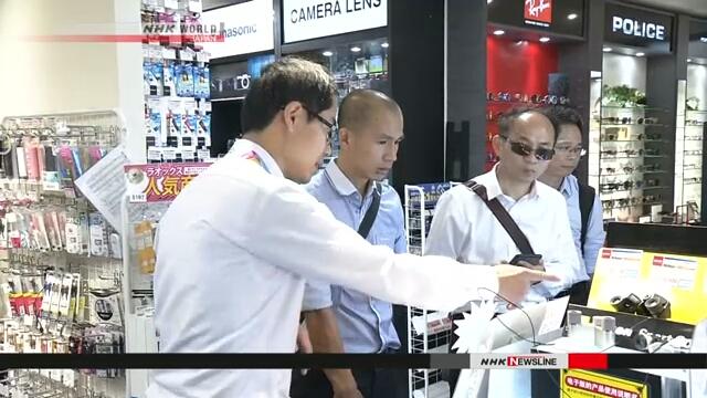 Япония упростила компенсацию потребительского налога для гостей из-за рубежа
