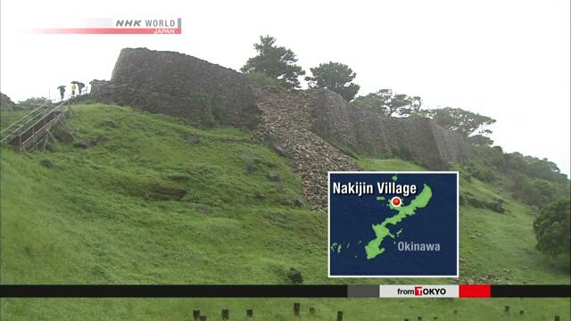 Тропический шторм повредил памятник культурного наследия ЮНЕСКО на Окинаве