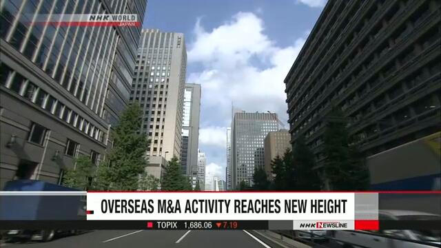 Число слияний и приобретений зарубежных компаний японскими фирмами достигло рекордного показателя