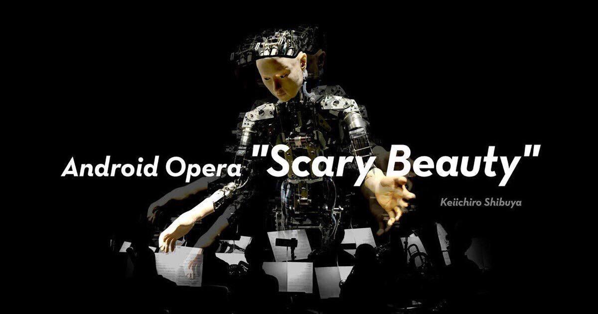Первая в мире моно опера «Scary Beauty»