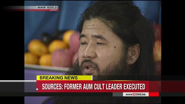 По сообщению источников, бывший лидер секты «Аум Синрикё» казнен