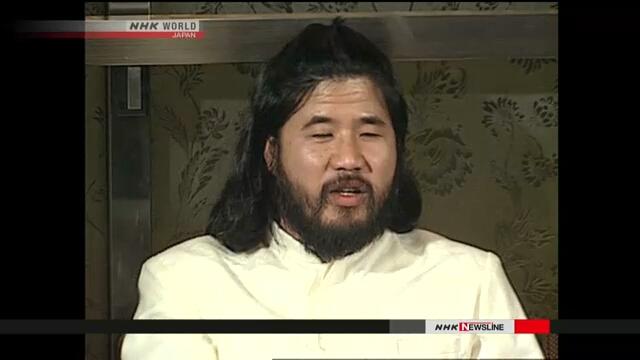 Казненный бывший лидер религиозного культа «Аум Синрикё» был кремирован