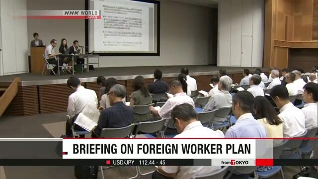 Японская промышленность рассчитывает на зарубежных работников