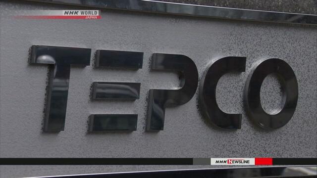 Акционеры Токио Дэнрёку добиваются запрета на использование средств на оказание помощи АЭС «Токай»
