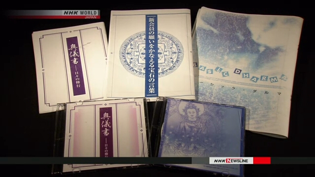 Организация-наследник «Аум Синрикё» требует от членов следовать заповедям казненного лидера