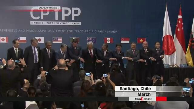 Представители стран-участниц соглашения Транс-Тихоокеанского партнерства встретятся в Японии