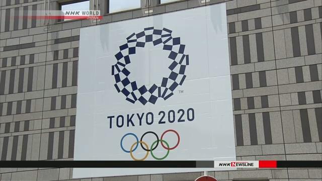 Утверждено расписание соревнований Олимпийских игр в Токио