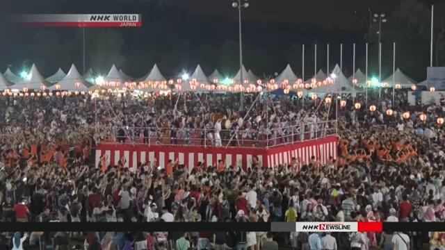 Более 35 тысяч человек приняли участие в летнем фестивале традиционного японского танца Бон в Малайзии