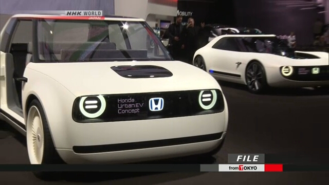 Япония планирует к 2050 году производить только электромобили