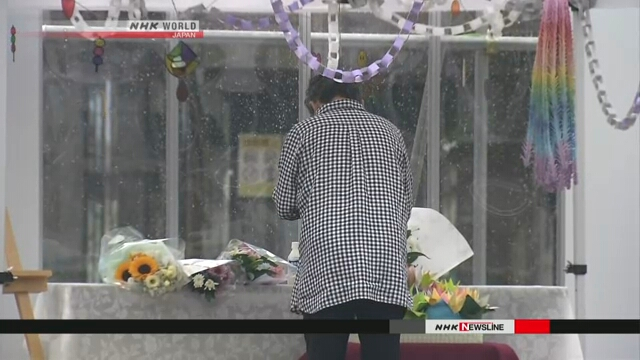 Прошло ровно два года со дня массового убийства в Японии людей с умственными недостатками